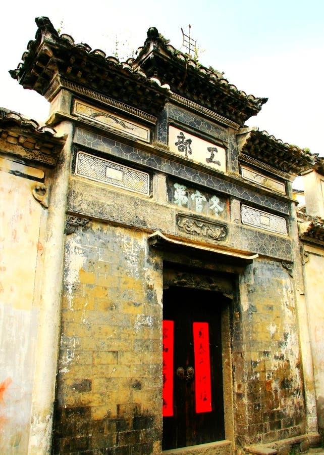 De Chinese oude stad van Longmen stock foto