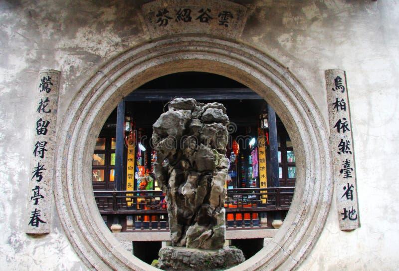 De Chinese oude stad van Shaoxing stock fotografie