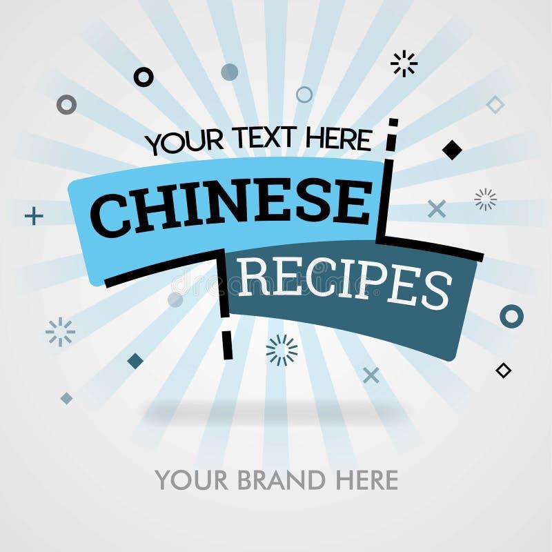 De Chinese pagina van de receptendekking Chinees kookboek Chinees voedsel en Amerika Chinese traditionele Recepten kan voor bevor stock illustratie
