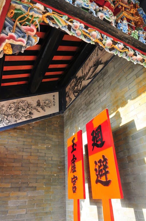 De Chinese raad van het Pijlerteken royalty-vrije stock afbeeldingen