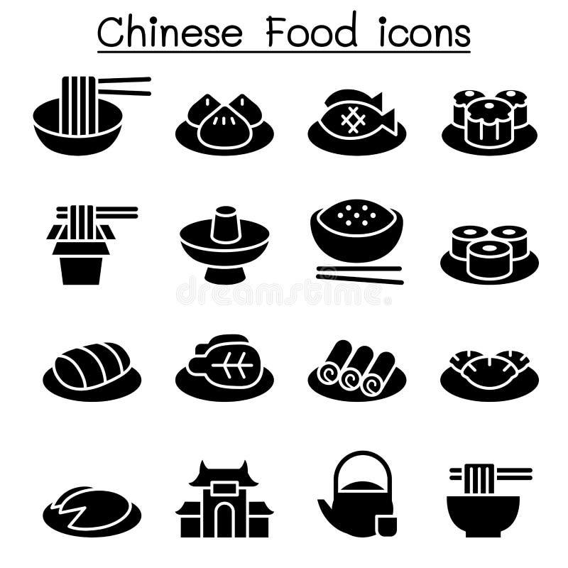 De Chinese reeks van het voedselpictogram stock illustratie