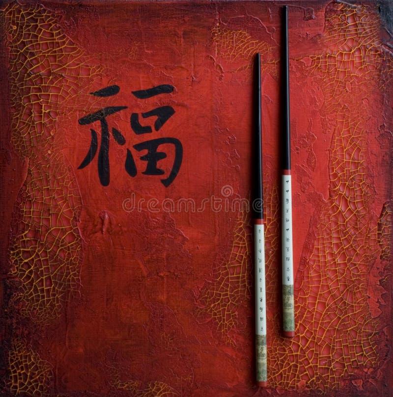 De Chinese stijl van het kunstwerk royalty-vrije illustratie