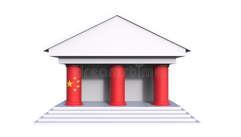 De Chinese wet en Hof 3D Illustratie van het Systeemconcept royalty-vrije illustratie