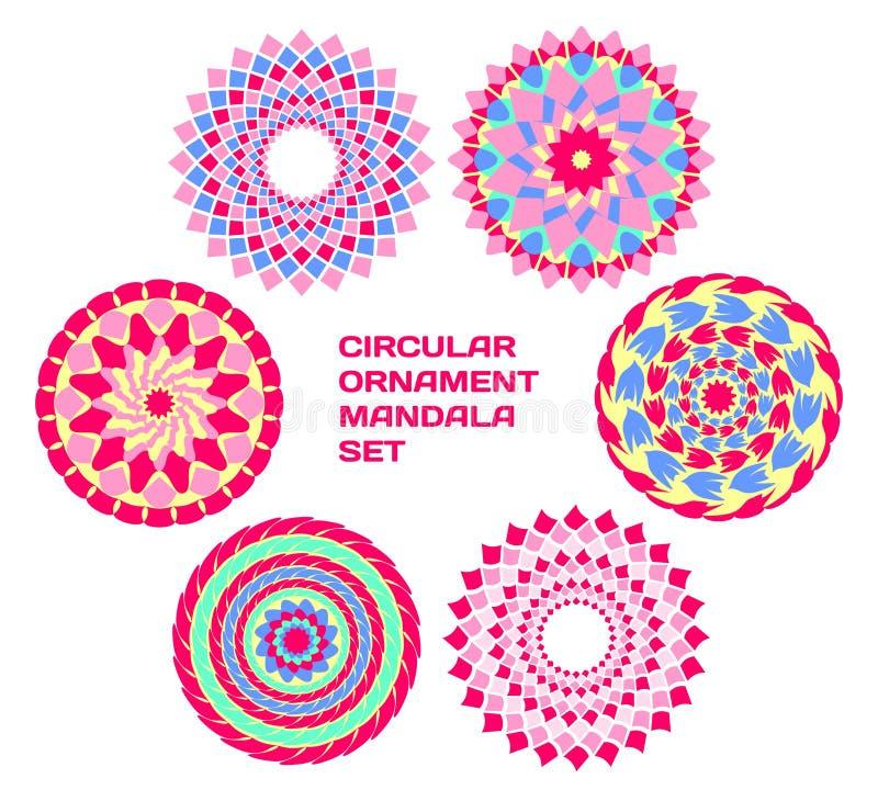 De cirkelreeks van ornamentmandala Vector klem-kunst Karakter voor uw ontwerp royalty-vrije illustratie