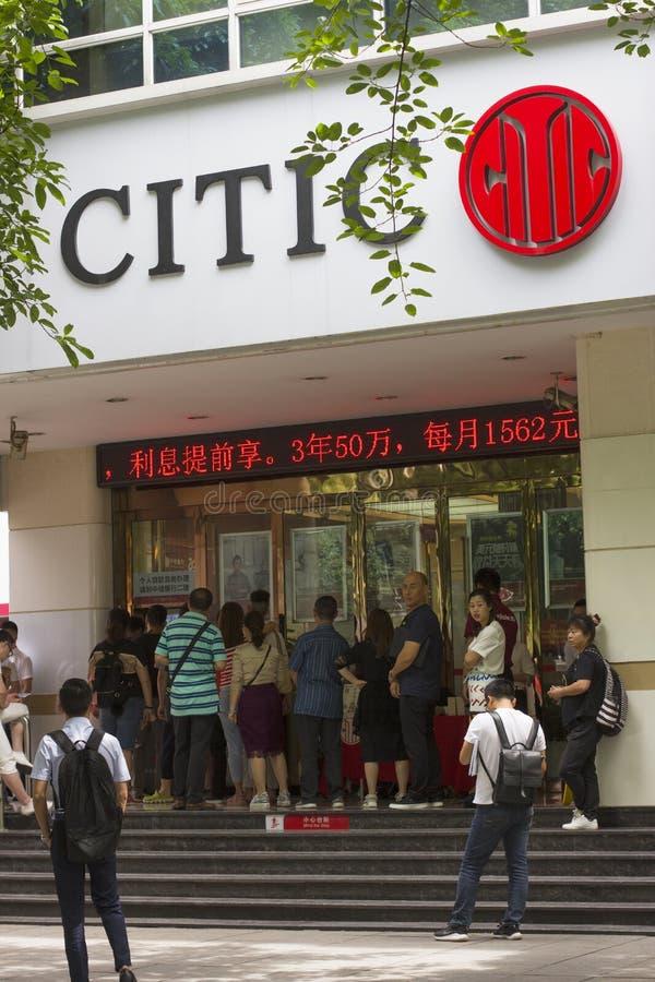 De citic bank van China stock afbeelding