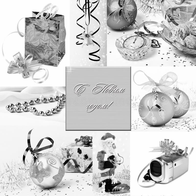 De collage van het nieuw-jaar. vector illustratie