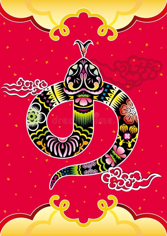 An de conception de serpent illustration stock
