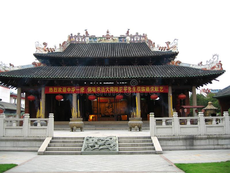 De Confuciaanse Tempel van China stock foto's