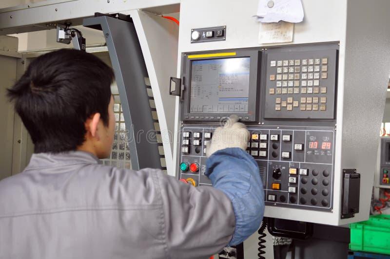 De controle remoto industrial foto de stock