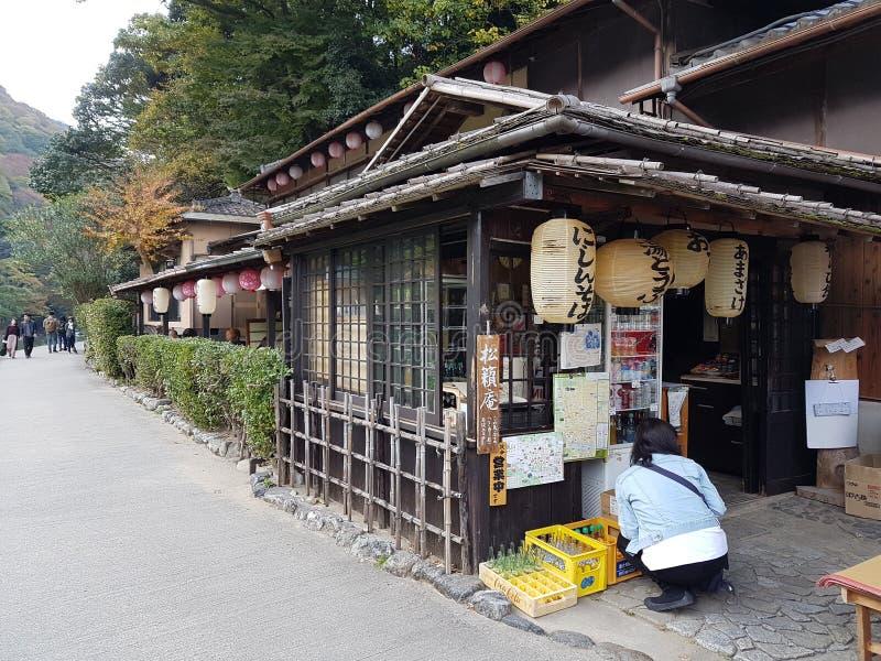 De cultuur van Kyoto, Japan stock foto's
