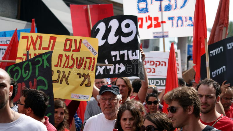 De Dag van de arbeid in Tel Aviv, Israël stock afbeelding