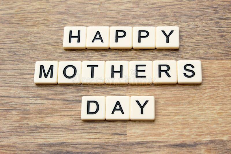 De dag van de gelukkige moeder stock fotografie