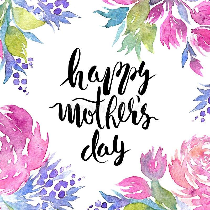 De dag van de gelukkige moeder De achtergrond van de bloemenwaterverf royalty-vrije illustratie