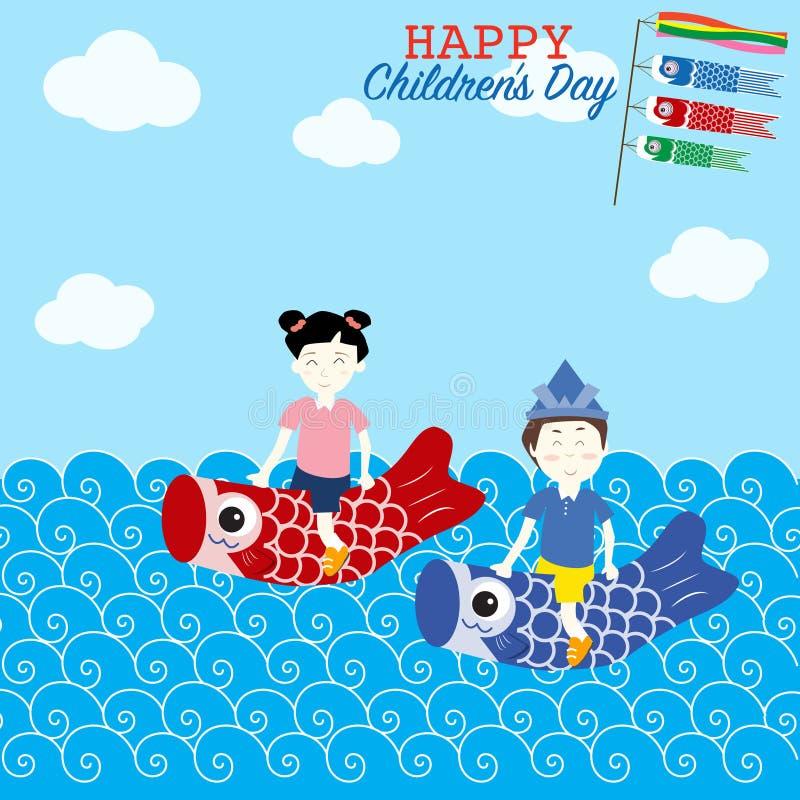 De dag van gelukkige Japanse kinderen vector illustratie