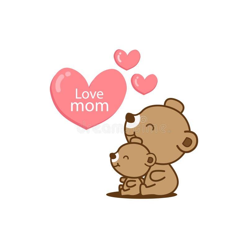 De dag van de gelukkige moeder De moeder draagt koesterend weinig baby royalty-vrije illustratie