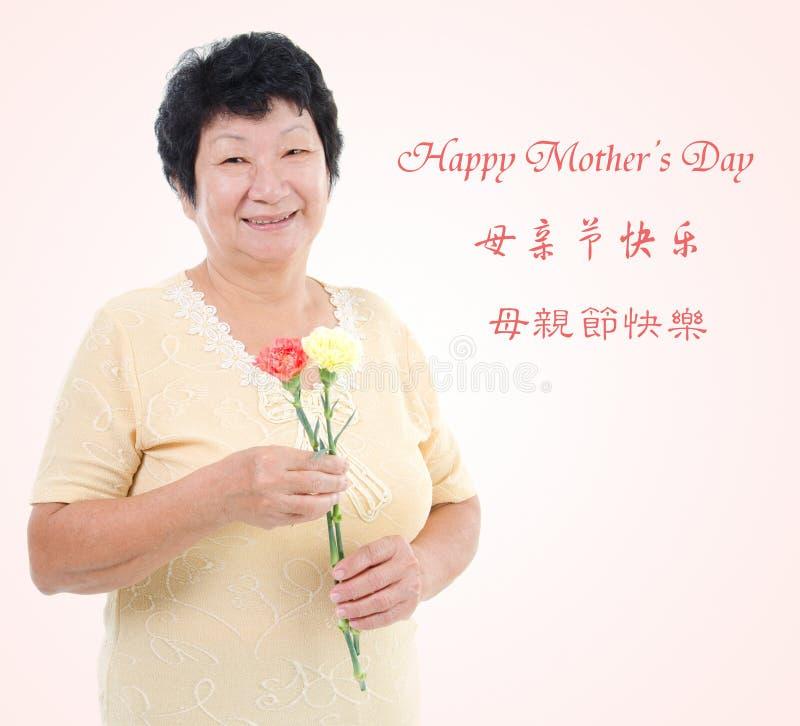 De dagconcept van de gelukkige moeder. stock fotografie