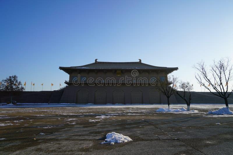 ` De Daming Palace Relic Park Xi um Shaanxi China fotografia de stock royalty free