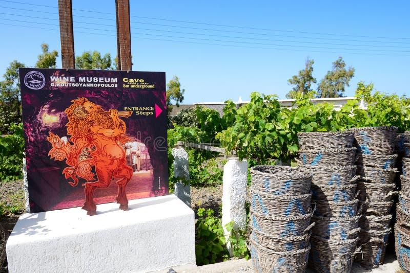De decoratie van koutsoyannopoulos wijnmuseum redactionele stock afbeelding afbeelding 55788869 - Afbeelding van decoratie ...