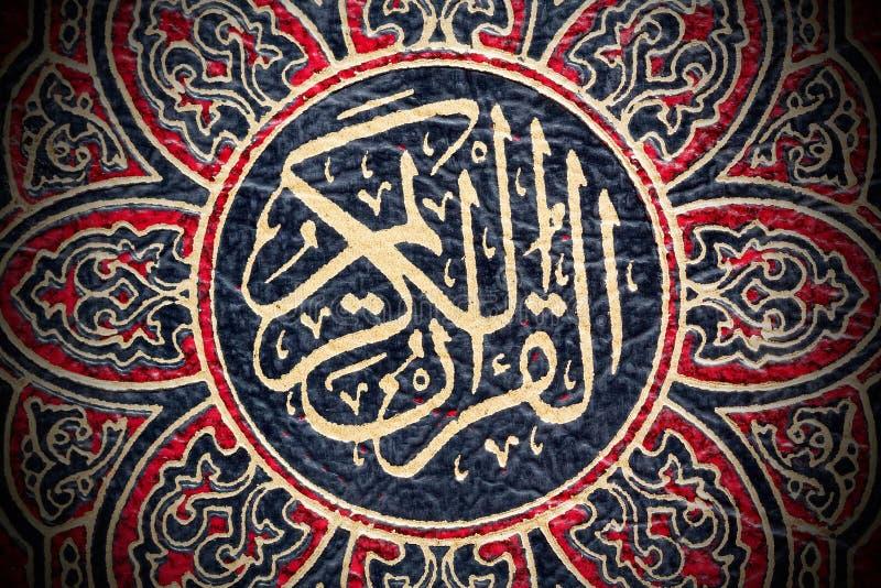 De dekking van het Quranboek als achtergrond royalty-vrije stock foto