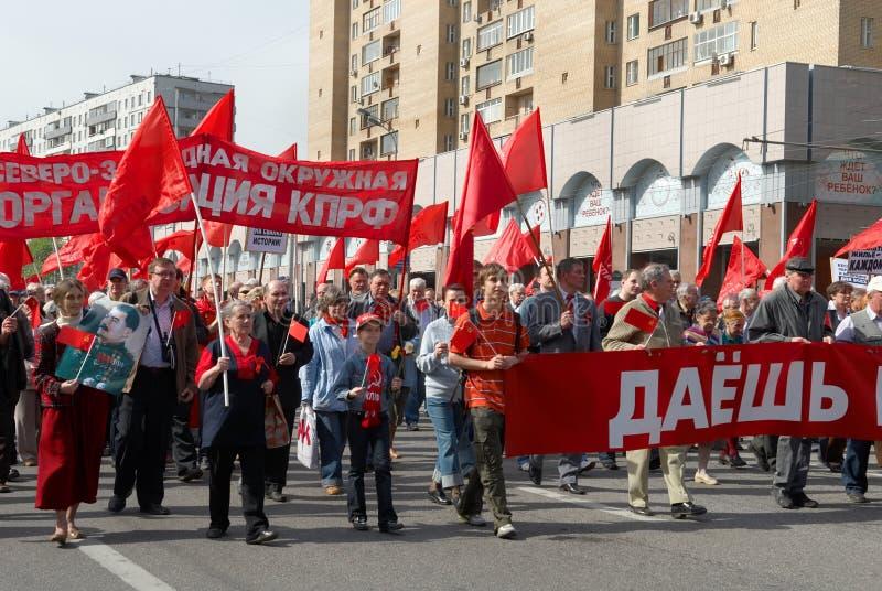 De demonstratie van de Dag van de arbeid  royalty-vrije stock foto