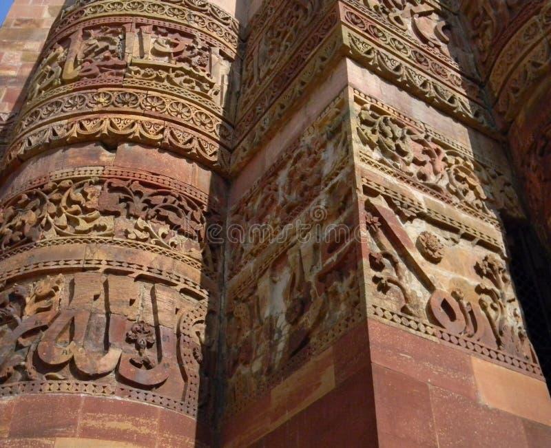 De details van de het monumentenplaats van Qutb Minar in New Delhi, India royalty-vrije stock fotografie