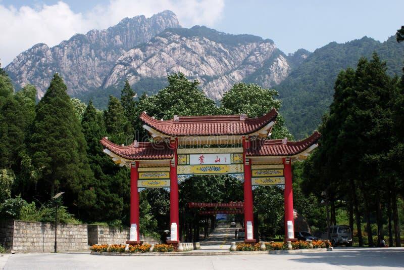 De deur van China Huangshan royalty-vrije stock afbeeldingen