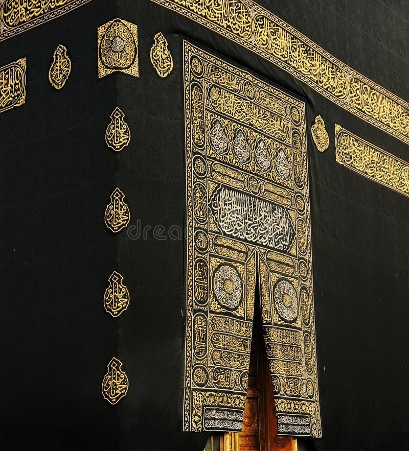 De Deur van Kaaba van Makkah royalty-vrije stock fotografie