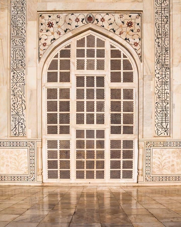 De Deur van Mahal van Taj stock fotografie