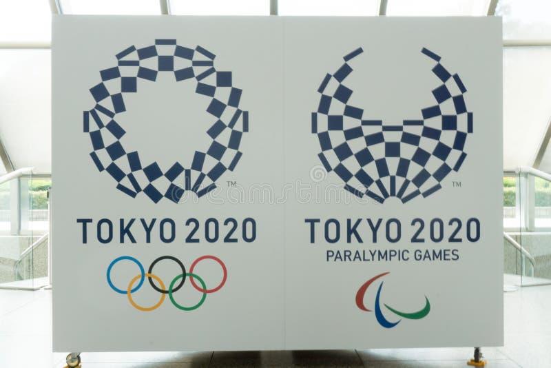 3 de diciembre de 2016: Tokio Japón: Tokio señalización olímpica y paralympic de 2020 foto de archivo libre de regalías