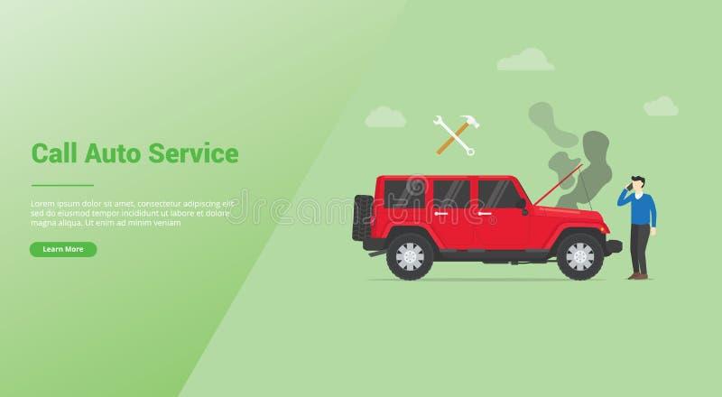 De dienst auto mobiele gebroken of schade van de vraagauto met zwarte rook met moderne vlakke stijl voor websitemalplaatje of het royalty-vrije illustratie