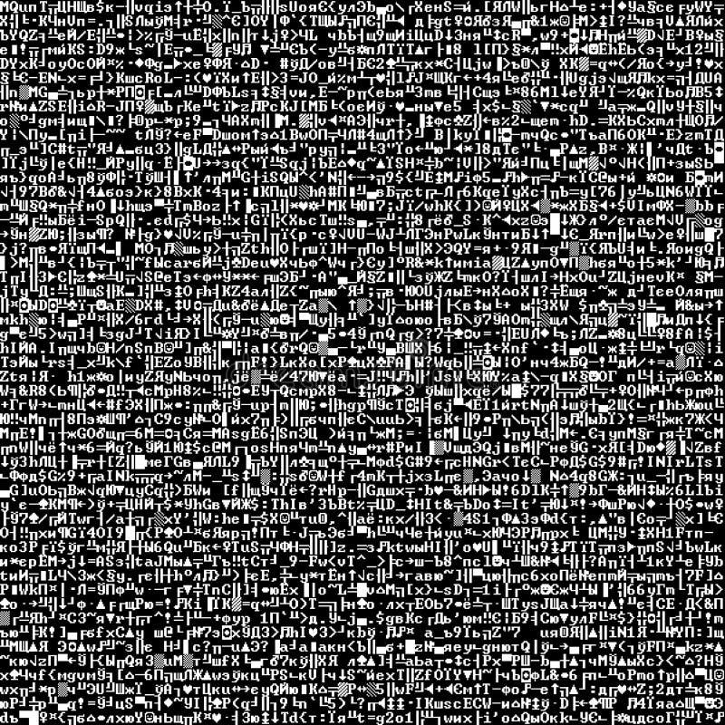 De doopvont van Screenshot (vector seamle royalty-vrije illustratie