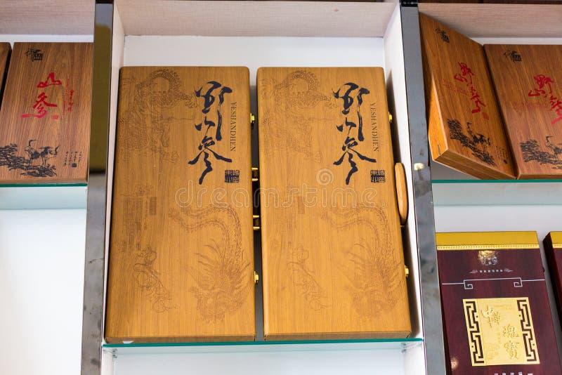 De doos van de ginsengverpakking royalty-vrije stock foto's