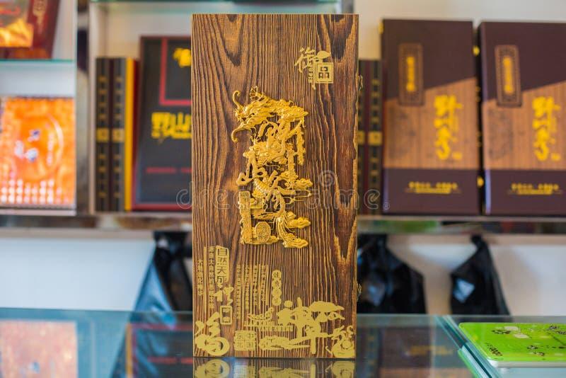 De doos van de ginsengverpakking stock fotografie