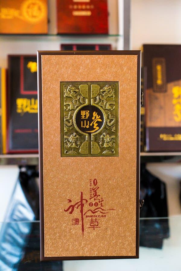 De doos van de ginsengverpakking royalty-vrije stock afbeeldingen