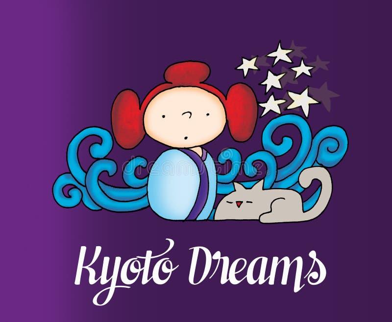 De Dromen van Kyoto stock foto's