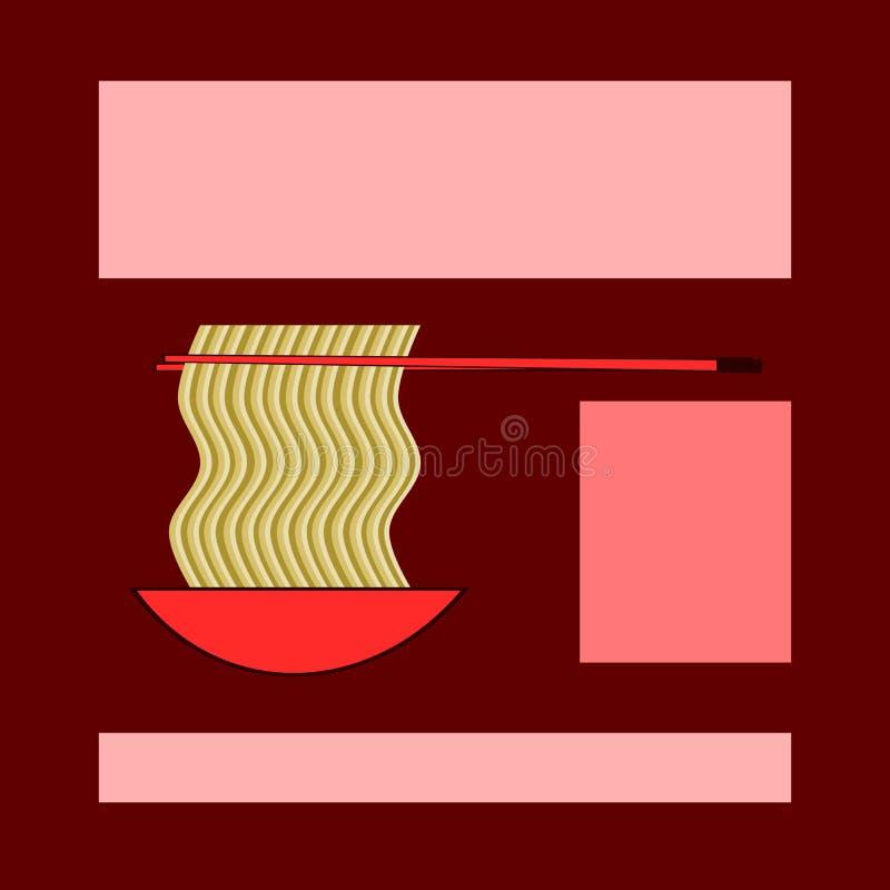 De eetstokjes nemen Chinese noedels van een kom - met benadrukte exemplaarruimte op stock illustratie