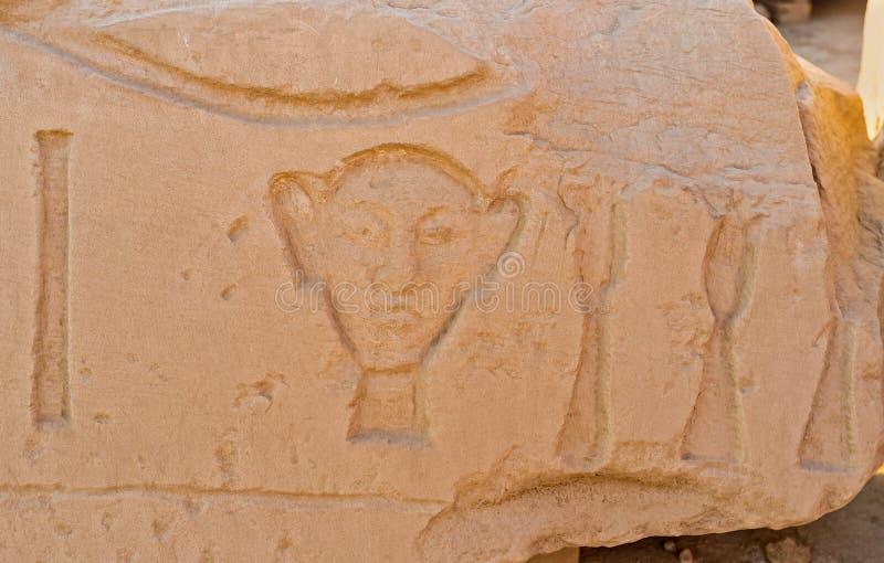 De egyptiska hieroglyf fotografering för bildbyråer
