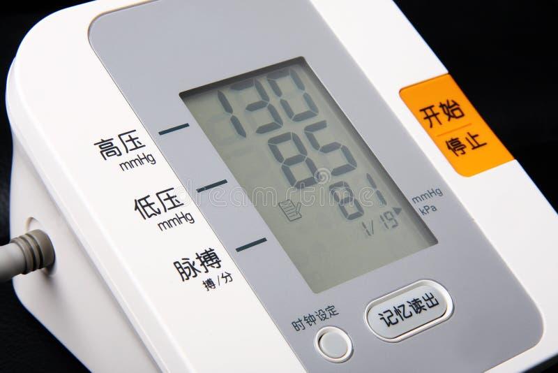 De elektronische Monitor van de Bloeddruk royalty-vrije stock afbeelding