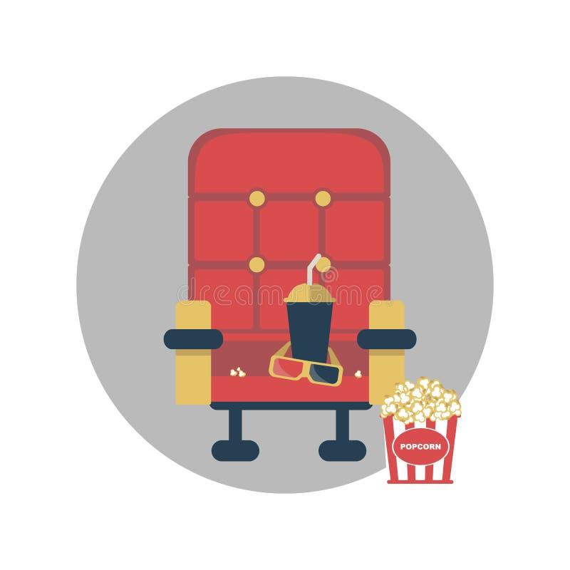 De elementen van de samenstellingsfilm voor ontwerp royalty-vrije illustratie