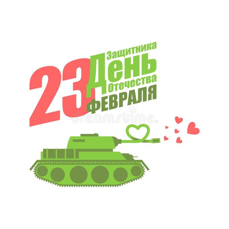 23 de febrero Batidor del corazón del amor del tanque Día de fiesta militar en Rusia stock de ilustración