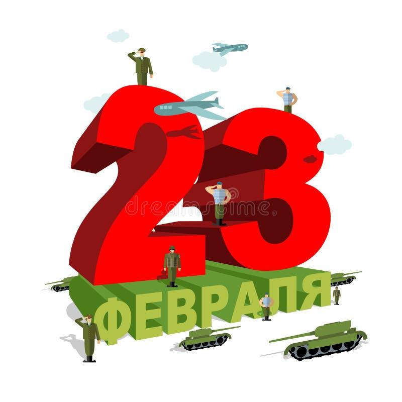 23 de febrero Celebración patriótica de militares en Rusia stock de ilustración