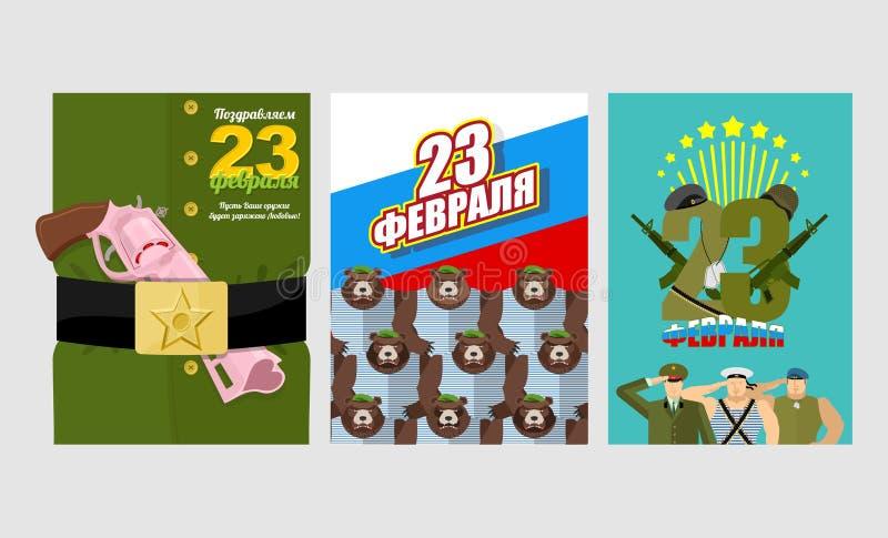 23 de febrero Día de defensores de la patria Sistema del saludo de la diversión stock de ilustración