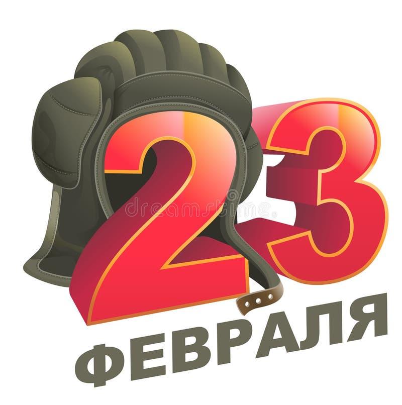 23 de febrero defensor del día de la patria Texto ruso del saludo de las letras Casco del tanque stock de ilustración