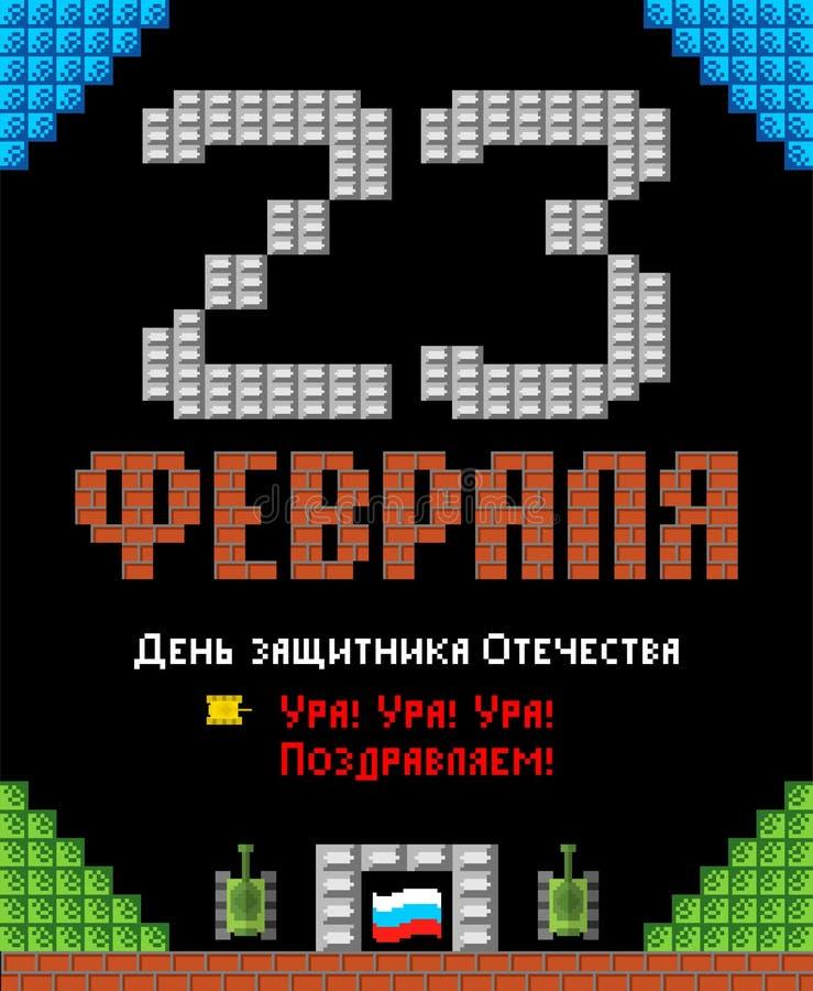 23 de febrero Defensores del día de la patria Postal del arte del pixel del tanque Estilice el viejo juego 8 mordido Día de fiest libre illustration
