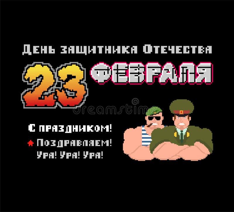 23 de febrero Defensores del día de la patria Postal rusa del arte del pixel del soldado Estilice el viejo juego 8 mordido Texto  ilustración del vector