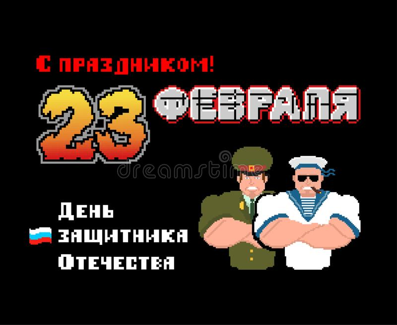 23 de febrero Defensores del día de la patria Postal rusa del arte del pixel del soldado Estilice el viejo juego 8 mordido Texto  stock de ilustración