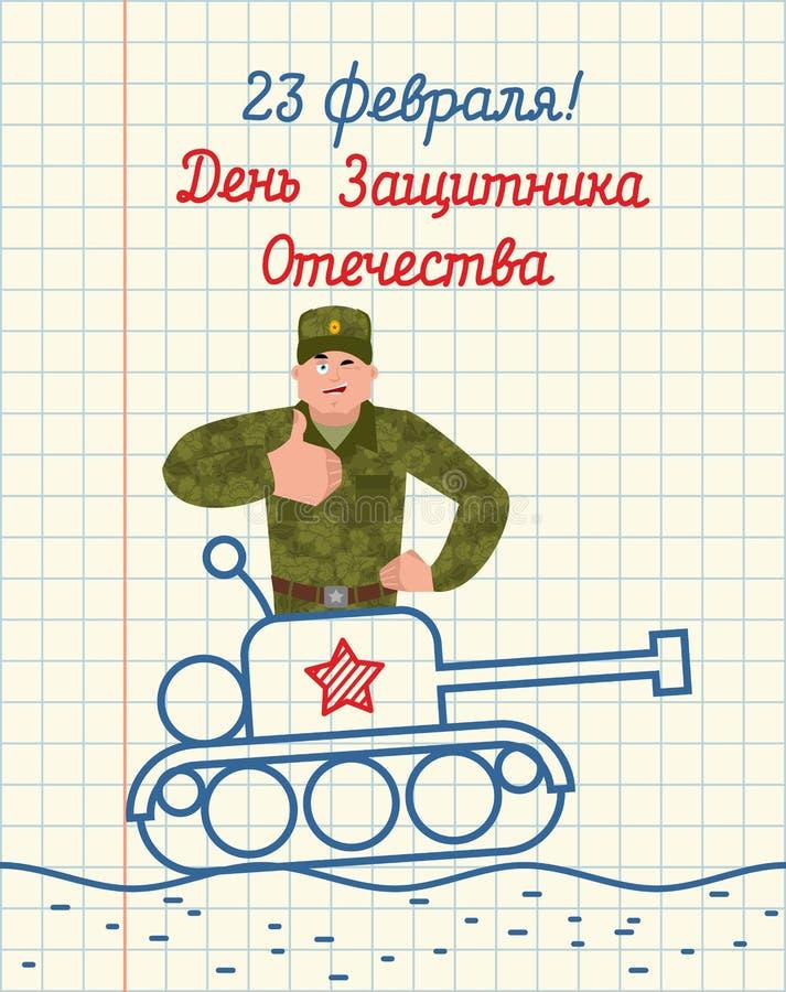 23 de febrero Dibujo de la mano en papel del cuaderno Soldado ruso thu libre illustration