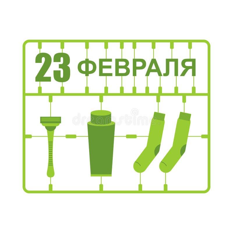 23 de febrero Equipos modelo plásticos Regalo para los hombres celebrat militar stock de ilustración