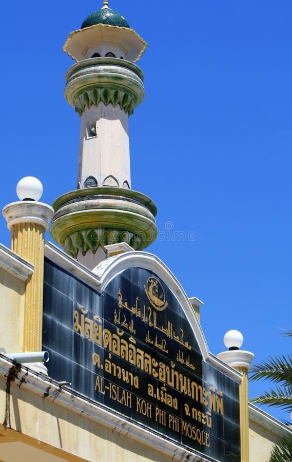 16 de febrero de 2019 Krabi, Phi Phi, Tailandia Mezquita en la isla foto de archivo libre de regalías