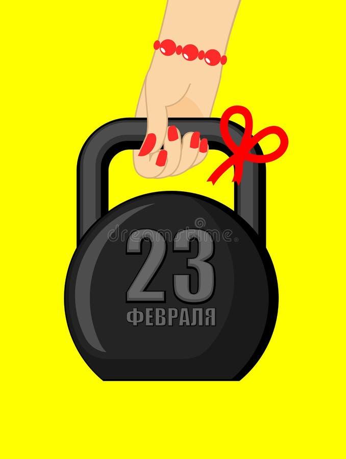 23 de febrero la mano de la mujer de Kettlebell da Regalo para los hombres Para el mili libre illustration